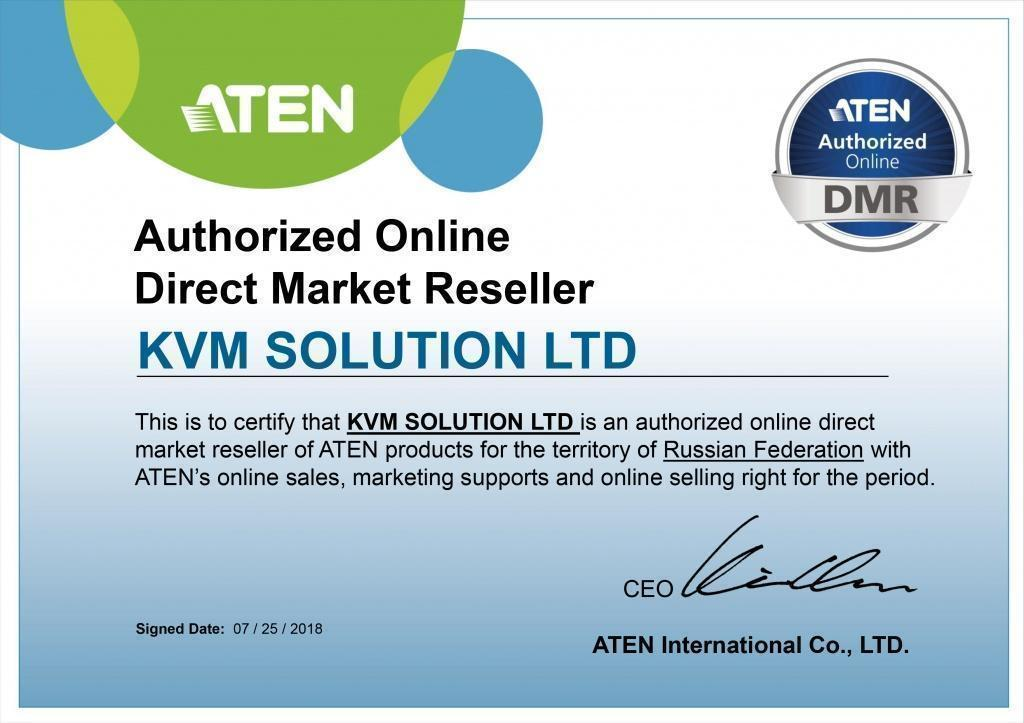 Сертификат Direct Market Reseller ATEN