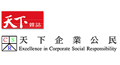 Taiwan's Excellence in Corporate Social Responsibility