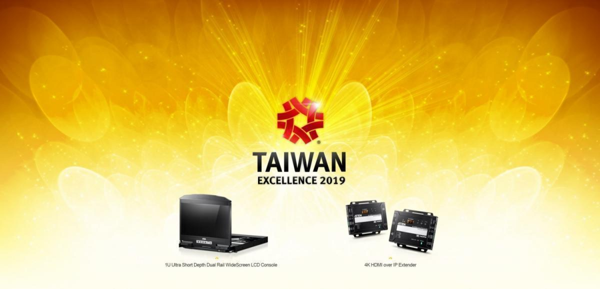 ATEN удостоен двух премий 2019 Taiwan Excellence Awards