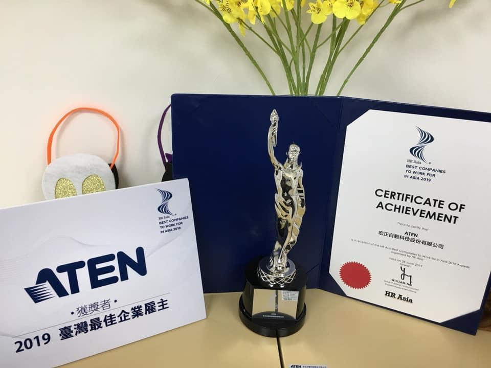 "ATEN награжден премией HR Asia ""Best Companies to work for in Asia 2019"""
