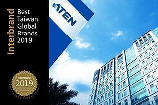 ATEN в TOP 35 «Best Taiwan Global Brands 2019»